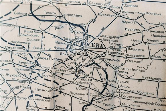 Карта редкостей