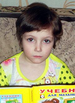 Катя Пирогова, 6 лет, врожденный порок сердца, спасет эндоваскулярная операция. 91330 руб.